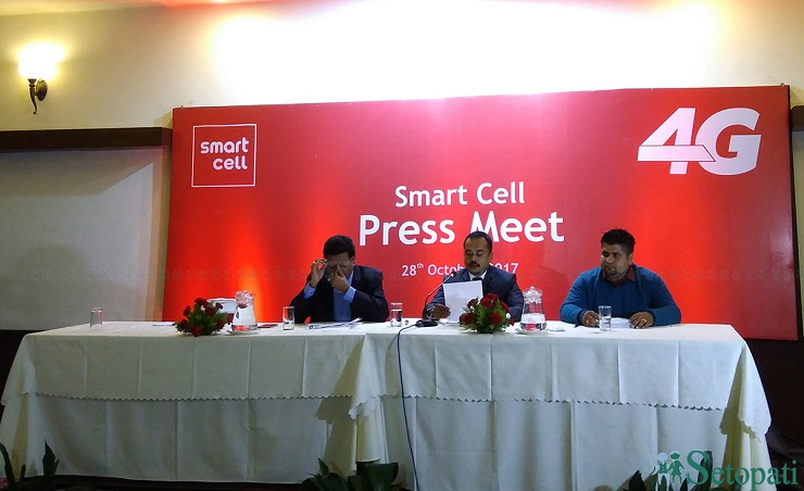 Smart Cell 4G Launches, Claims Highest Speed In Nepal