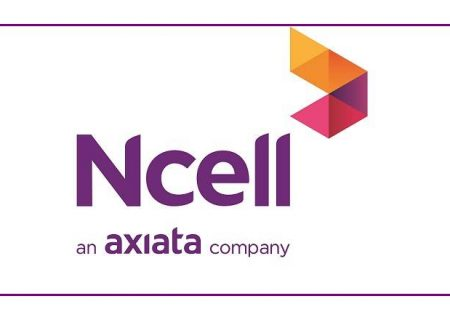 Ncell-new-logo-banner