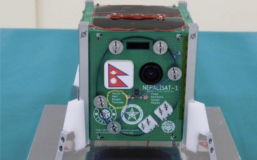 nepal first satellite launch